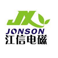 广东江信电子科技有限公司