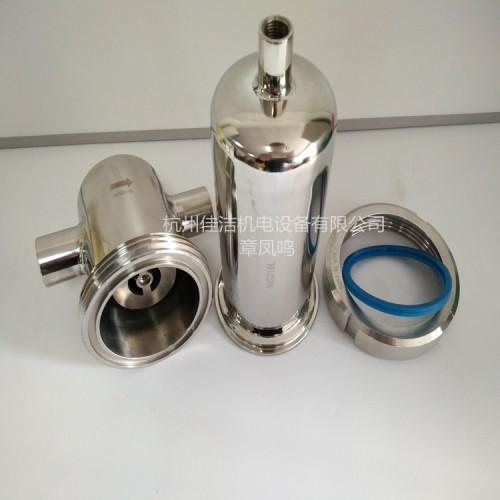 压缩空气精密过滤器 佳洁不锈钢过滤器 佳洁氮气不锈钢过滤器