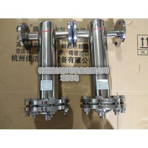 压缩空气配套304不锈钢材质精密过滤器压缩空气氮气精密过滤器