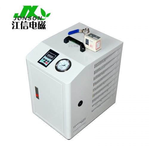 电磁蒸汽发生器 小型3.5KW变频电磁蒸汽设备