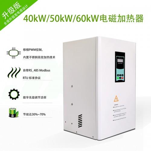 石油管道配套加热器 40KW/50KW/60KW电磁控制器