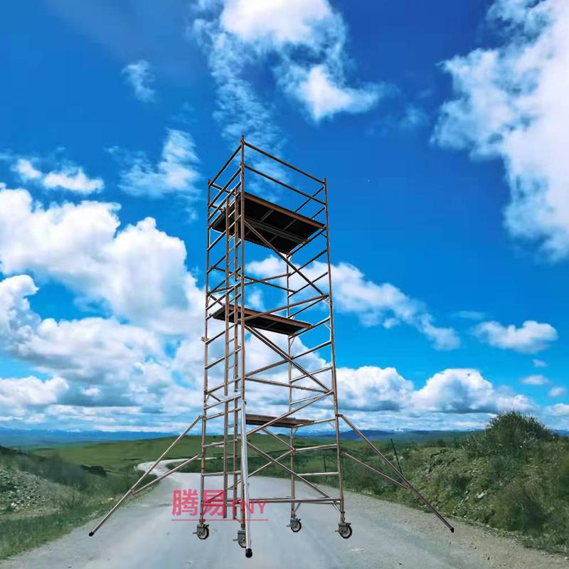 垂直爬梯铝合金脚手架出售出租
