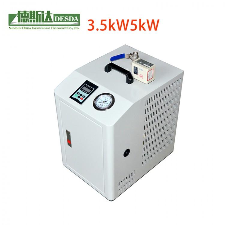 电磁蒸汽发生器 全自动变频电磁蒸汽锅炉3.5KW~60KW