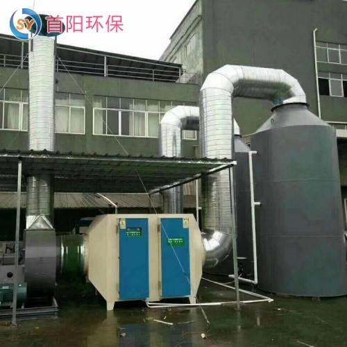 2万方光氧废气处理装置碳钢材质不耐腐蚀替换