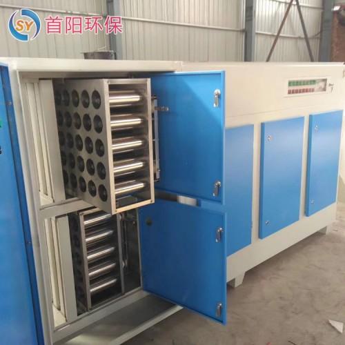 废气处理装置一万风量光氧净化器设备现货报价