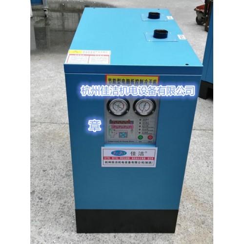 激光切割机配套冷干机J-AD02N/30