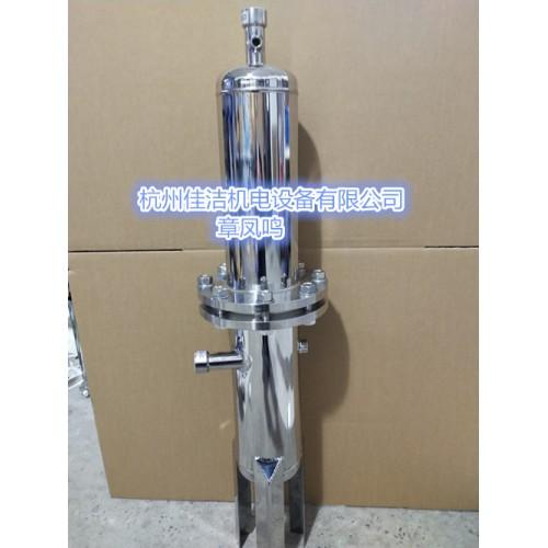 激光切割高效除油水过滤器
