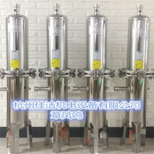 激光切割配套高效除油器JSCF-02