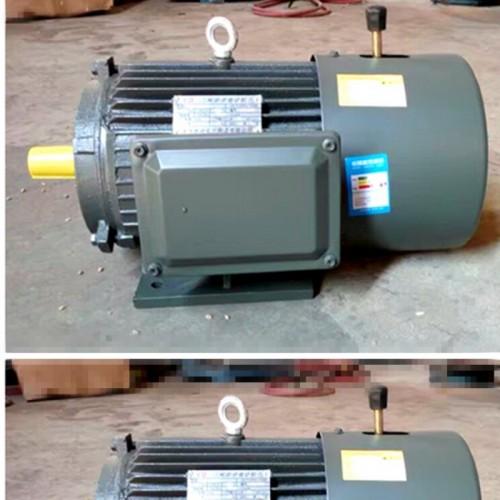 YEJ132S-4-7.5KW YEJ电磁制动电机 刹车电机