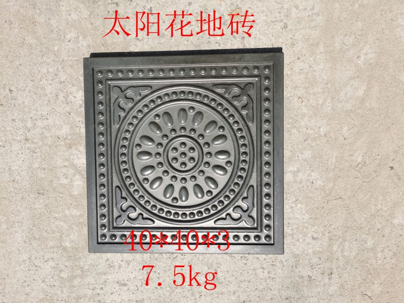 古建地砖-太阳花地砖窗格仿古砖新中式徽派砖瓦
