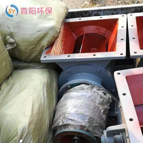 GW-E-16星型卸料器内径外径法兰图确定国标尺寸