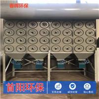 滤筒除尘器厂家设计特点及运作性能
