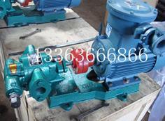 河北圆弧油泵加工/亚兴泵阀厂价零售KCB齿轮泵