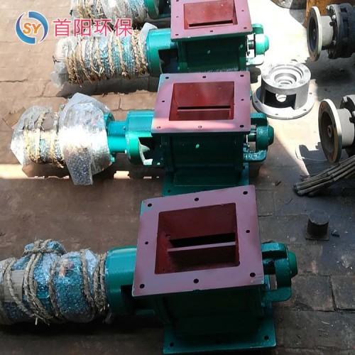 化工不锈钢星型卸灰阀产品优势及应用参数