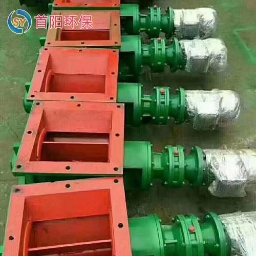 340*340星型卸灰阀工作原理技术指标