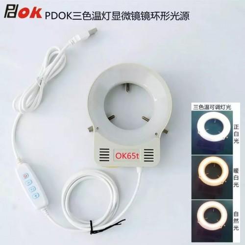 三色温显微镜光源OK65t正白光暖白光自然光三种光线可换