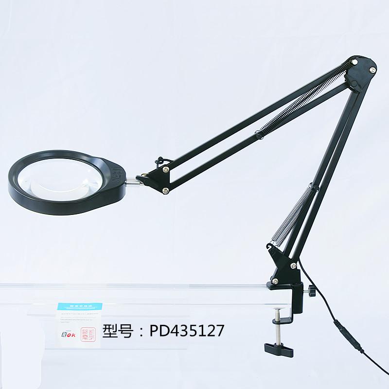 夹式金属悬臂支架带灯放大镜PD435127
