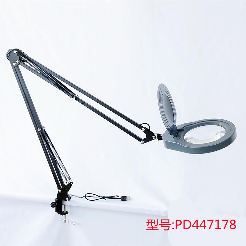 支架放大镜PD447178环形LED灯触摸开关防尘盖万向可调