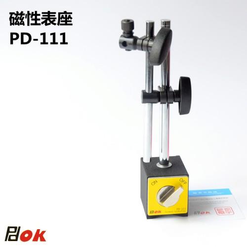 百分表磁性表座工业相机支架万向象表坐强力PD111