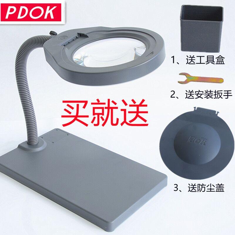 台式放大镜PD310带环形LED灯防尘盖工具盒触摸开关