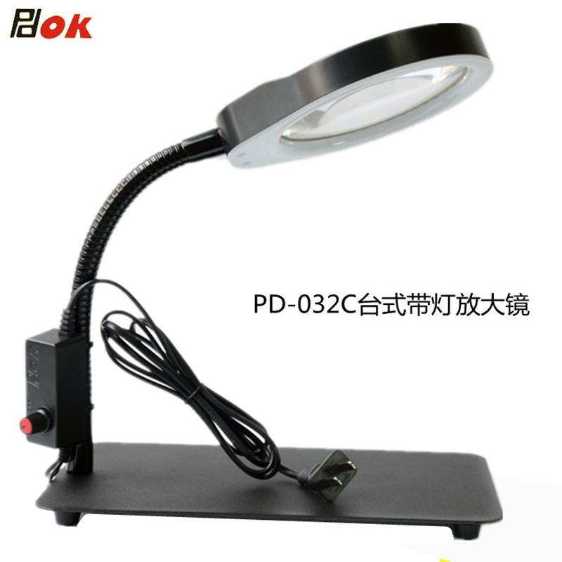 台式放大镜PD032C带灯亮度可调金属座万向软管维修检测灯