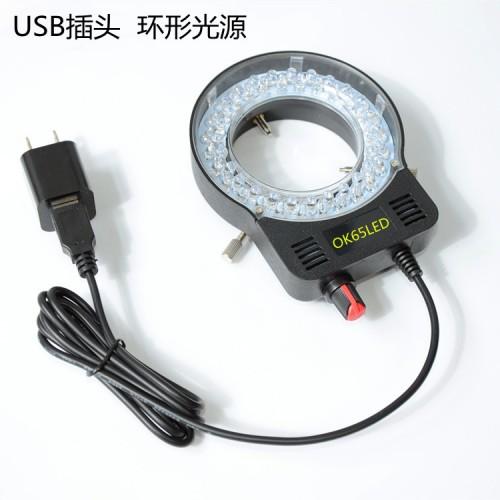 USB款聚光型LED灯珠显微镜环形光源OK65LED