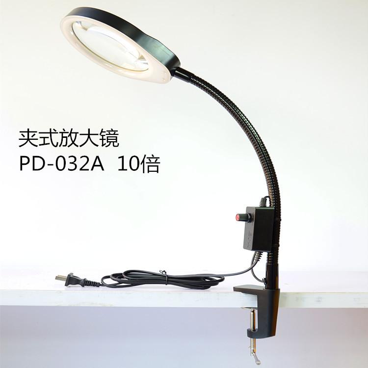 夹式放大镜PD032A带灯万向金属软管PDOK厂家直销