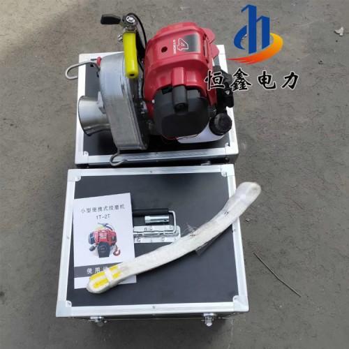 2吨手提式绞磨机 2吨汽油绞磨牵引机 3吨柴油绞磨拉线机恒鑫