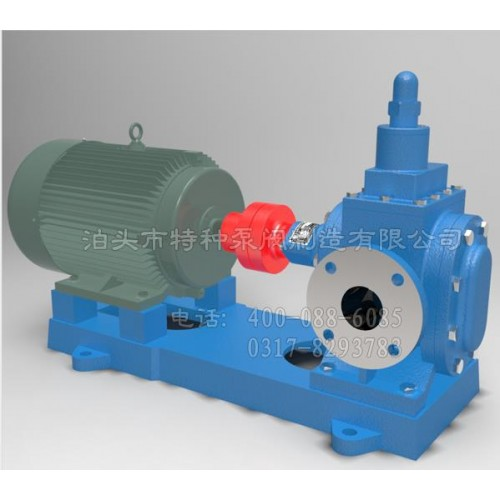 陕西齿轮泵订做|泊特泵厂家零售YHB型齿轮泵