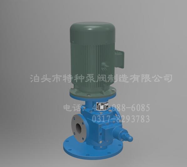 山西油泵定制加工_泊头特种泵厂家零售YHB-L型齿轮泵