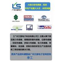 新闻-重量传感器SBSB-500KGSS ESH