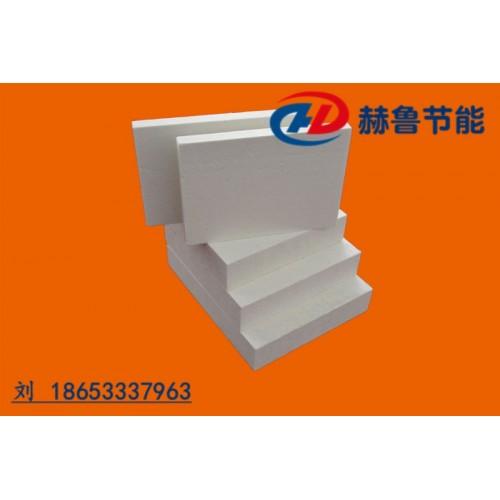 耐高温保温板,耐火保温板,耐火耐高温板