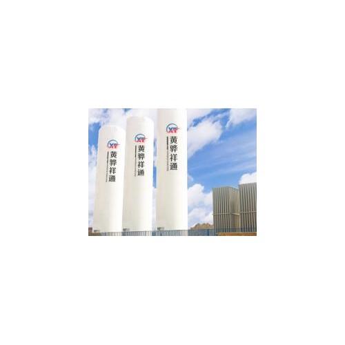 贵州LO2卧式低温储罐~百恒达祥通供应液氧储罐