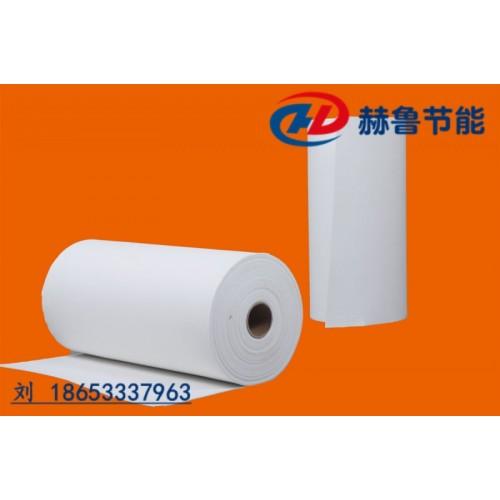 耐高温陶瓷纤维纸,陶瓷纤维耐高温纸,耐高温隔热密封纸
