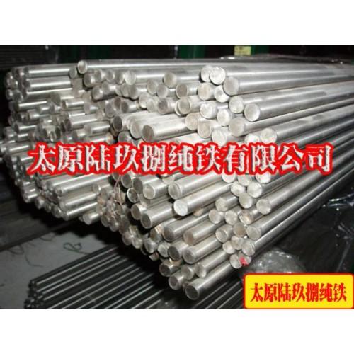 太钢原厂电磁纯铁材料冷拔直条