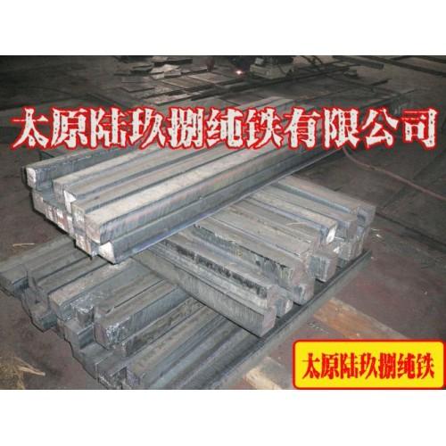 原料纯铁可加工方钢