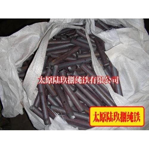 太钢原厂原料纯铁热轧圆钢炉料
