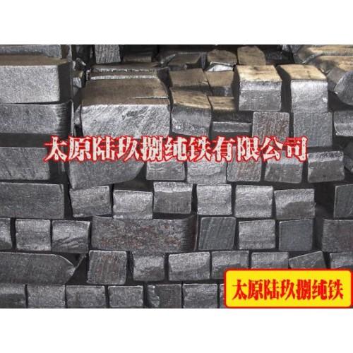 YT0原料纯铁方钢70mm