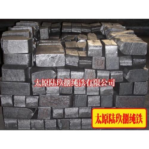 原料纯铁材料可加工