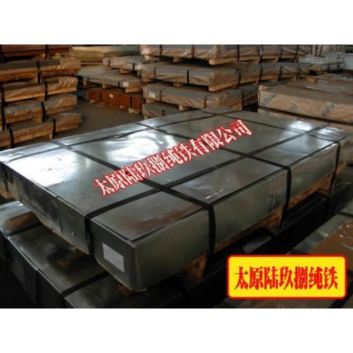 DT4纯铁冷轧板含碳量低