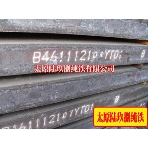 电磁纯铁DT4纯铁连铸坯可切割