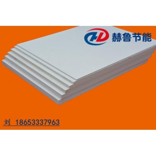 电炉保温板,电炉隔热保温板,高温电炉隔热板