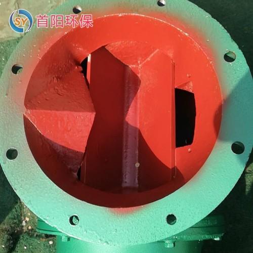 复合肥旋风除尘器配套星型卸料器安装尺寸要点