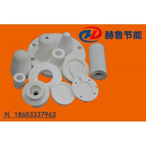 硅酸铝纤维异形件,硅酸铝异形件,耐火纤维异形件