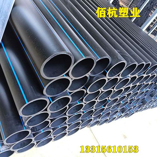 给水管PE管材安装方便质量保证