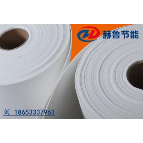 轻薄隔热纸,耐高温轻薄隔热纸,隔热密封用轻薄纸