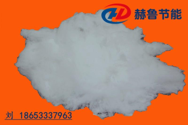 陶瓷纤维喷吹棉,喷吹陶瓷纤维散棉,硅酸铝喷吹纤维棉