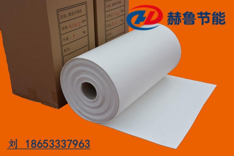发泡陶瓷隔离纸,发泡陶瓷垫板纸,发泡陶瓷用围边纸
