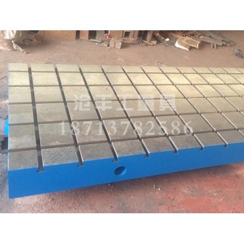 陕西铸铁平台厂家_沧州沧丰加工订做T型槽划线平台