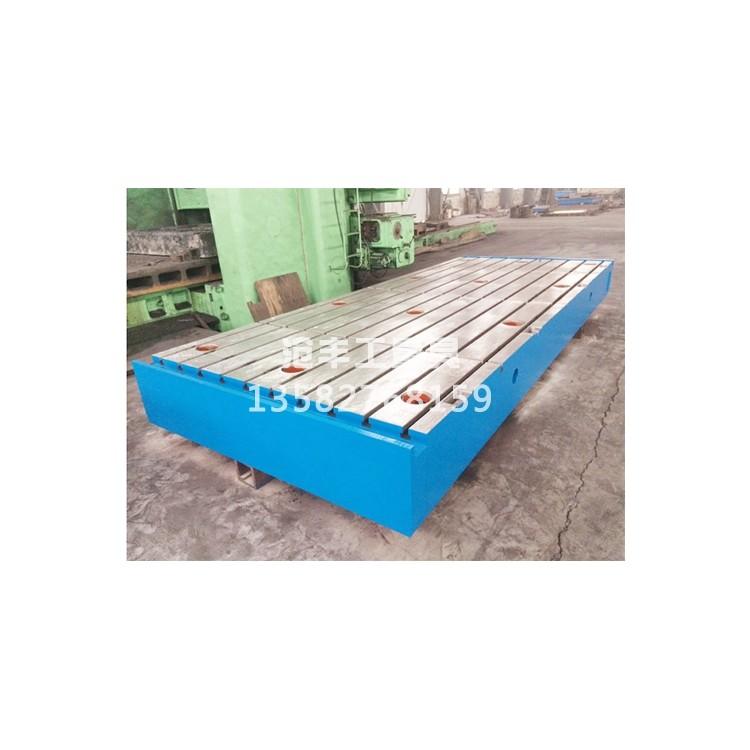 辽宁铁地板生产_沧丰量具加工订制铸铁平板